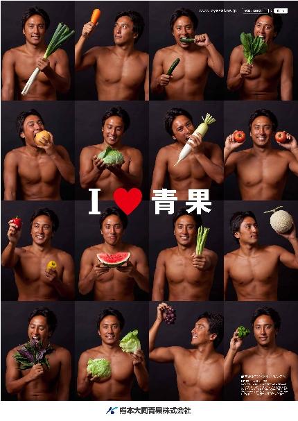大同青果ポスター3