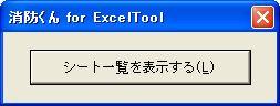 Ex2007_2