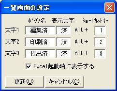 Ex2007_3