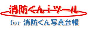 logo_photo
