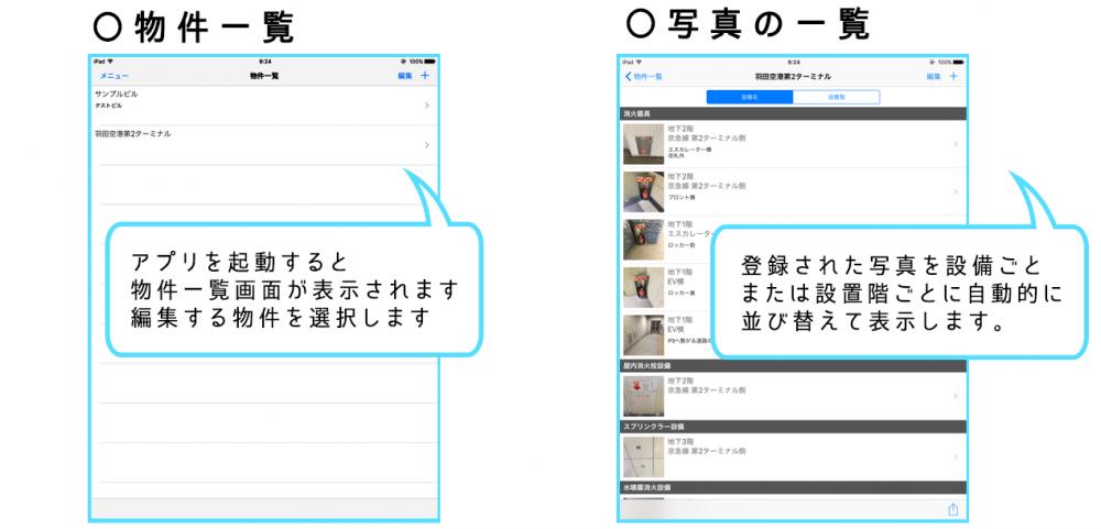台帳操作画面改1