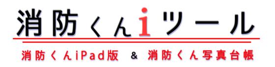 itool_link
