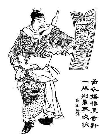 呂蒙(りょもう)