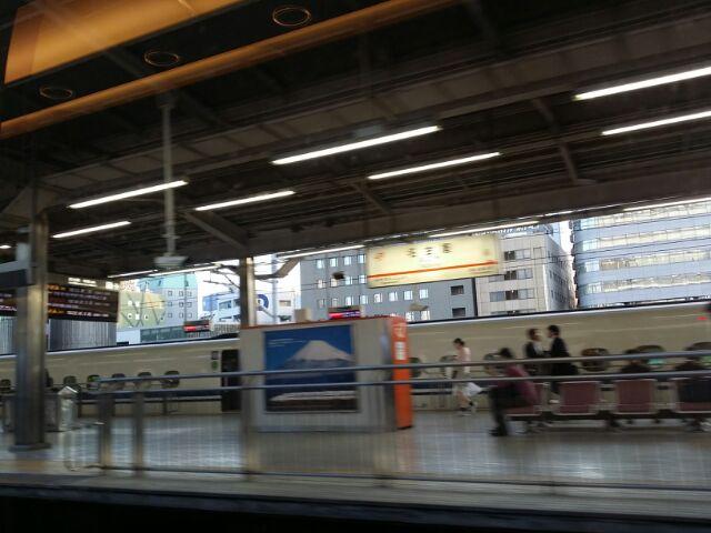 名古屋から東京へ