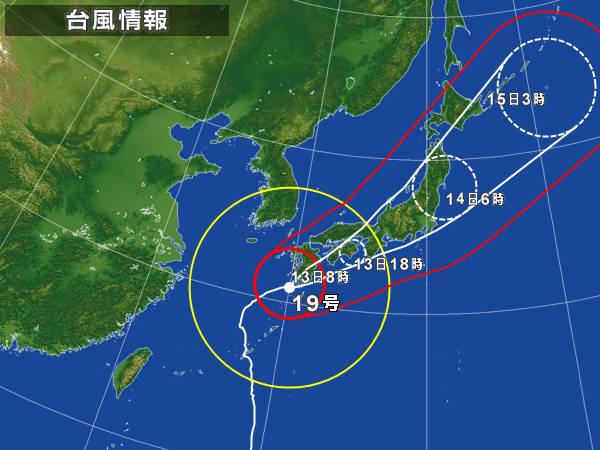 台風九州上陸♪
