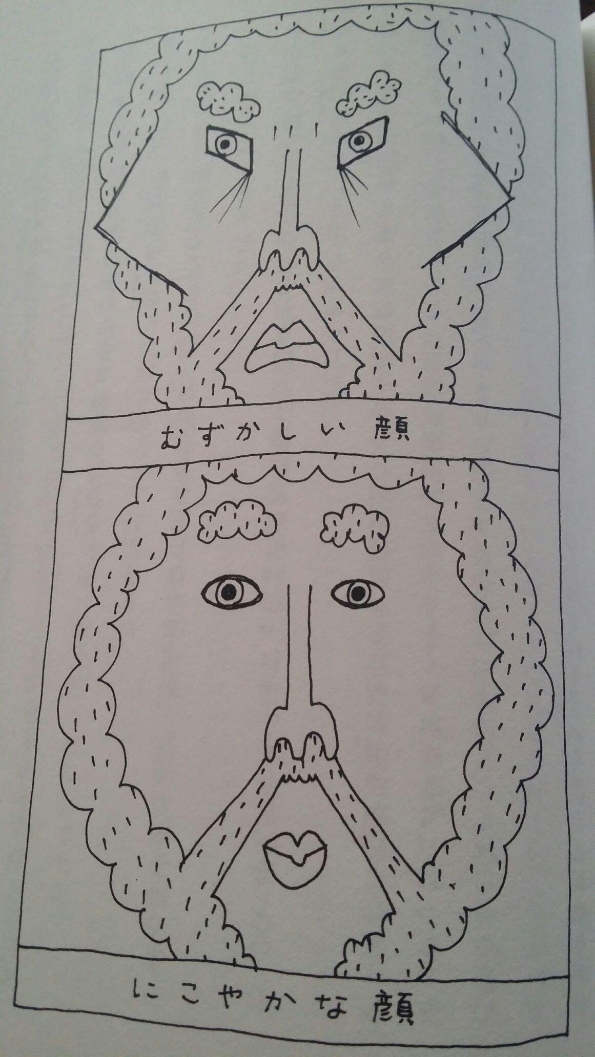 村岡花子童話集