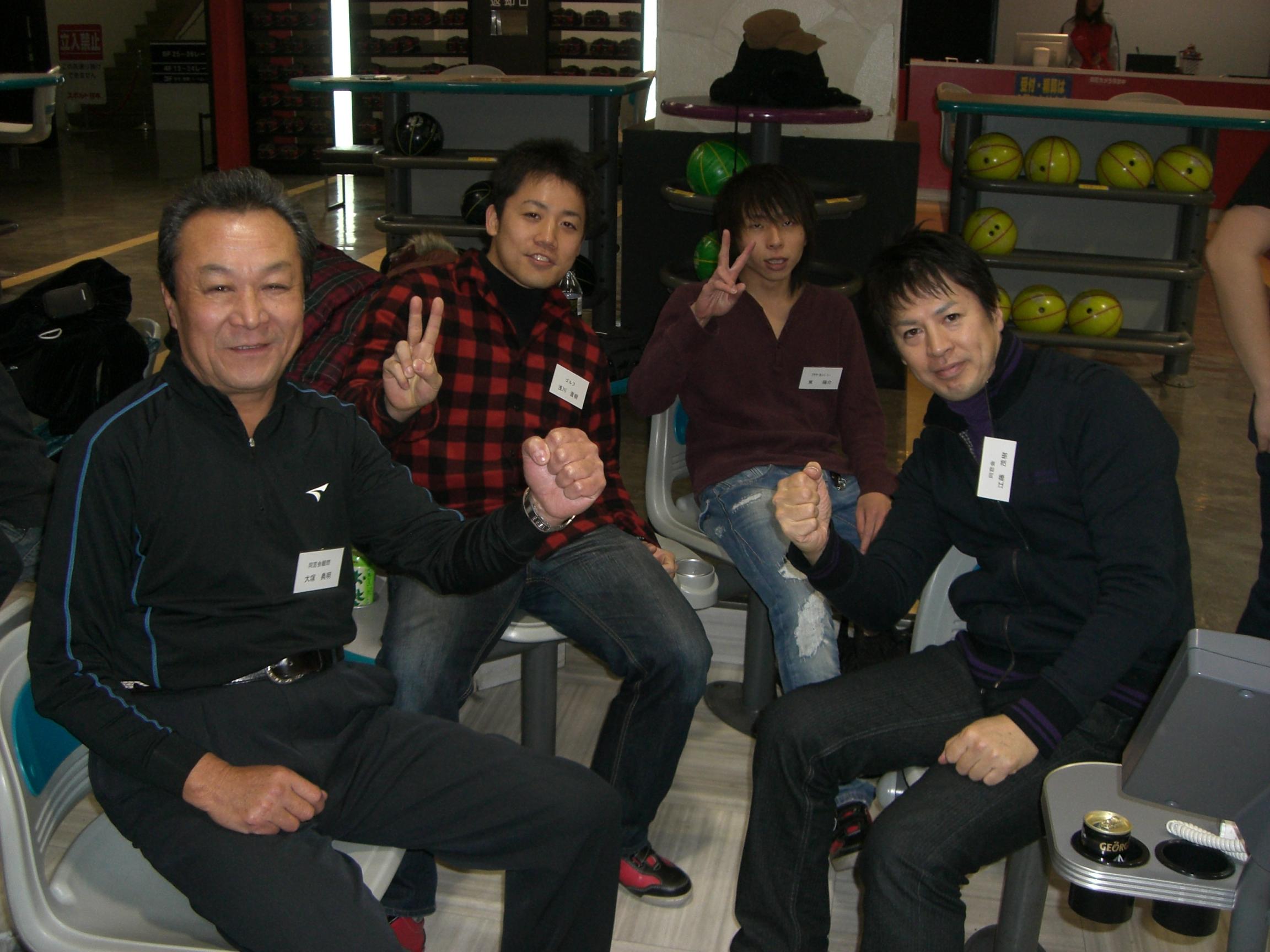 ボーリング大会(10)