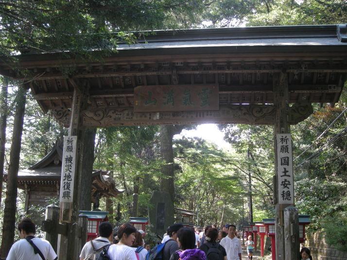 tokyo_walk(6)