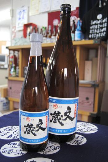 文蔵2005