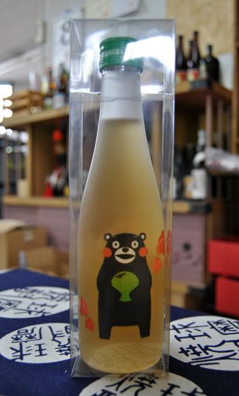 くまモン梅酒