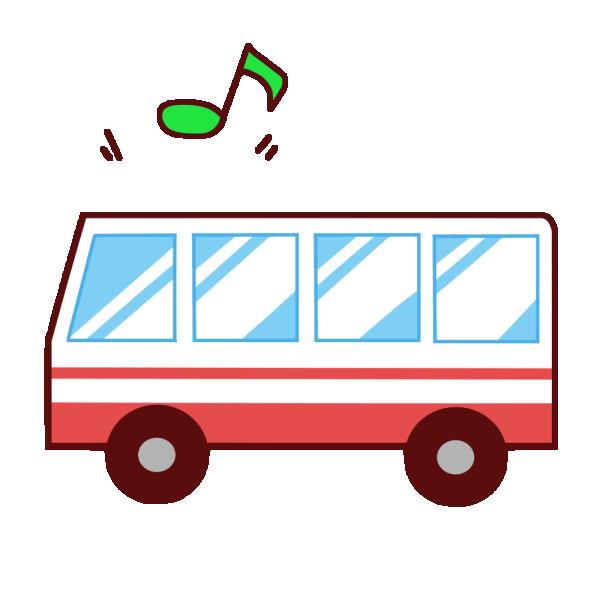 バスツアー(2)