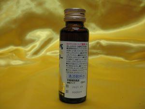 WOD-13