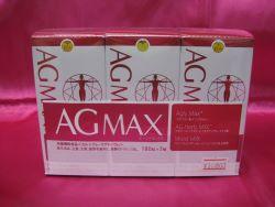 AGMAX 3箱