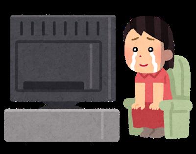 テレビを見て泣く女性