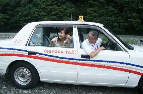 bbq-taxi