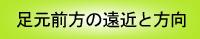 ashimoto