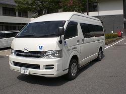 吉城福祉会 寄付 写真2012002