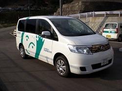 吉城福祉会 寄付 写真2012007