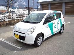 吉城福祉会 寄付 写真2012009
