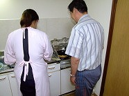 訪問介護事業 (吉城ホームヘルパーステーション古川) (宮川サテライト)